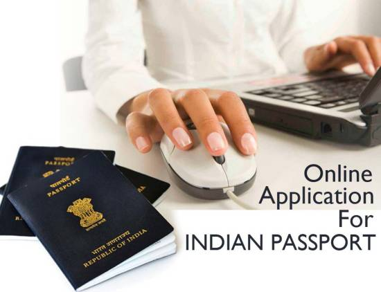 online passport application form download